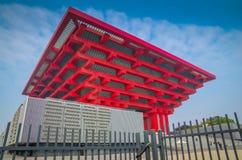 Het paviljoen van China in Shanghai tegen 2017 Royalty-vrije Stock Foto