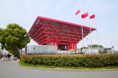 Het paviljoen van China tegen 2017 Stock Afbeeldingen