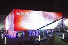 Het Paviljoen van de olie, de Wereld Expo van Shanghai van 2010 Stock Fotografie