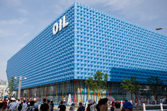 Het Paviljoen van de Olie Shanghai-China van Expo 2010 Royalty-vrije Stock Fotografie