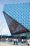 Het Paviljoen van de Olie Shanghai-China van Expo 2010 Stock Fotografie