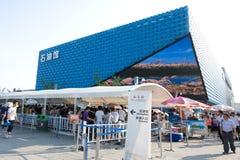 Het Paviljoen van de Olie Shanghai-China van Expo 2010 Royalty-vrije Stock Foto's