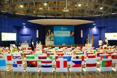 Het Paviljoen van de VERENIGDE NATIES in Expo 2010 in Shangha Stock Afbeeldingen
