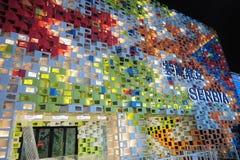 Het Paviljoen van de Wereldexpo Servië van Shanghai van China 2010 Stock Afbeelding