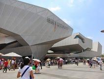 Het Paviljoen van Duitsland in de Expo 2010 Shanghai China Stock Foto