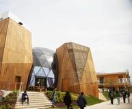 Het paviljoen van Expo - van België stock afbeeldingen