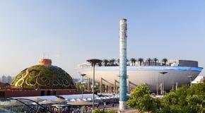 Het Paviljoen van Expo van de Wereld van India en van Saudi-Arabië Royalty-vrije Stock Foto