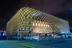 Het Paviljoen van Frankrijk in 2010 EXPO Shanghai Stock Foto's
