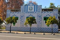 Het paviljoen van Guatemala Stock Afbeeldingen