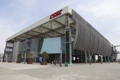 Het Paviljoen van het Bedrijf van de Industrie van de Scheepsbouw van China Royalty-vrije Stock Fotografie