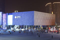 Het Paviljoen van het ruimte-huis, de Wereld Expo van Shanghai van 2010 Stock Foto