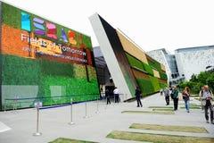 Het paviljoen van Israël in Expo Milaan 2015 Stock Foto