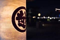 Het Paviljoen van Japan in Epcot  royalty-vrije stock afbeelding