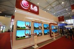 Het paviljoen van LG Stock Foto