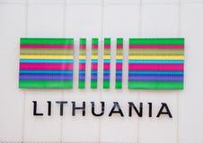 Het paviljoen van Litouwen in Expo 2015 royalty-vrije stock fotografie
