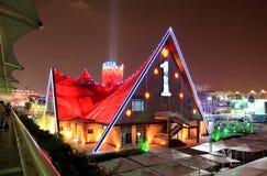 Het paviljoen van Maleisië bij Wereld Expo in Shanghai Stock Foto
