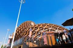 Het Paviljoen van Maleisië - Expo Milaan 2015 Stock Afbeelding