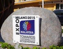 Het Paviljoen van Maleisië, Expo 2015, Milaan royalty-vrije stock afbeeldingen