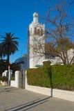 Het paviljoen van Marokko Royalty-vrije Stock Afbeeldingen