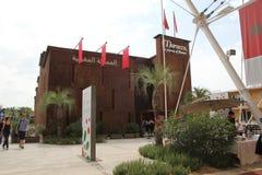 Het paviljoen van Marokko Royalty-vrije Stock Foto