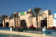 Het Paviljoen van Pakistan bij het Globale Dorp van Doubai Stock Fotografie