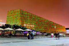 Het paviljoen van Polen bij de Wereld Expo in Shanghai Stock Afbeelding