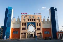 Het Paviljoen van Qatar bij het Globale Dorp van Doubai Stock Foto
