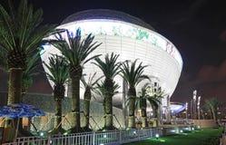 Het Paviljoen van Saudi-Arabië Stock Foto