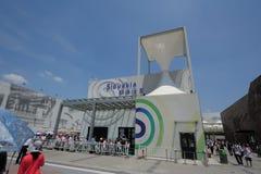 Het Paviljoen van Slowakije bij de Wereld Expo 2010 China van Shanghai Royalty-vrije Stock Afbeeldingen