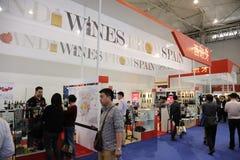De wijnenpaviljoen van Spanje Royalty-vrije Stock Fotografie