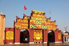 Het Paviljoen van Vietnam bij het Globale Dorp van Doubai Stock Foto's