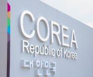 Het paviljoen van Zuid-Korea in Expo 2015 royalty-vrije stock foto