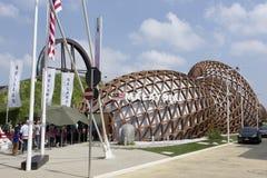 Het paviljoeningang van Maleisië in Expo, universele expositie over stock foto's