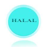 Het pictogram of het symboolbeeldconceptontwerp van HALAL met bedrijfsvrouwen FO Stock Afbeelding