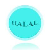 Het pictogram of het symboolbeeldconceptontwerp van HALAL met bedrijfsvrouwen FO Stock Fotografie