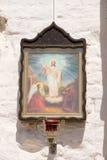 Het pictogram op de muur van het Klooster van Verrijzenis Nieuwe Jeruzalem royalty-vrije stock foto