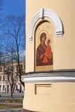 Het pictogram op de muur van de kapel in St Andrew ` s tuin in Kro Royalty-vrije Stock Fotografie