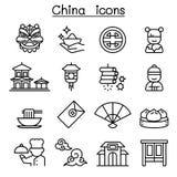 Het pictogram van China in dunne lijnstijl die wordt geplaatst royalty-vrije illustratie