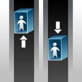 Het Pictogram van de liftrit Stock Afbeelding