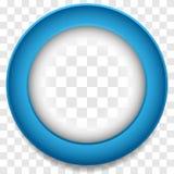 Het pictogram van het cirkelkader Abstract lenselement Kleurrijke pictogrambackgrou royalty-vrije illustratie