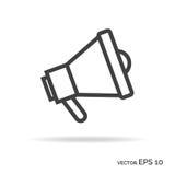 Het pictogram zwarte kleur van het luidsprekersoverzicht Stock Foto's