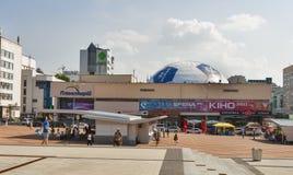 Het Planetarium van Kiev stock afbeeldingen