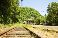 Het platform van de spoorweg Royalty-vrije Stock Afbeeldingen