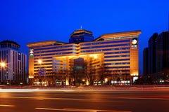 Het Plein van architecturaal-Peking COFCO Stock Afbeeldingen