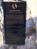 Het Plein van de Japantownvrede; plaque van de herdenkingsrots royalty-vrije stock afbeeldingen