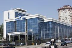 Het Plein van Shakhtar van het hotel Stock Foto's
