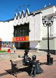 Het Poppentheater van Nizhnynovgorod Stock Foto's