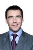 Het portret van de close-up van een verraste knappe mens Stock Fotografie
