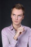 Het portret van de jonge kerel Royalty-vrije Stock Afbeelding