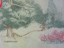 Het portret van de tuinstad op het bankbiljet van 5 dollarssingapore stock illustratie